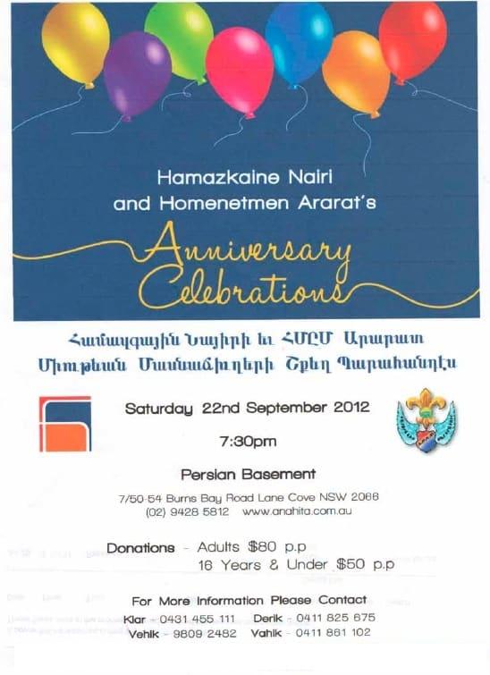 Nairi & Ararat 32nd Anniversary