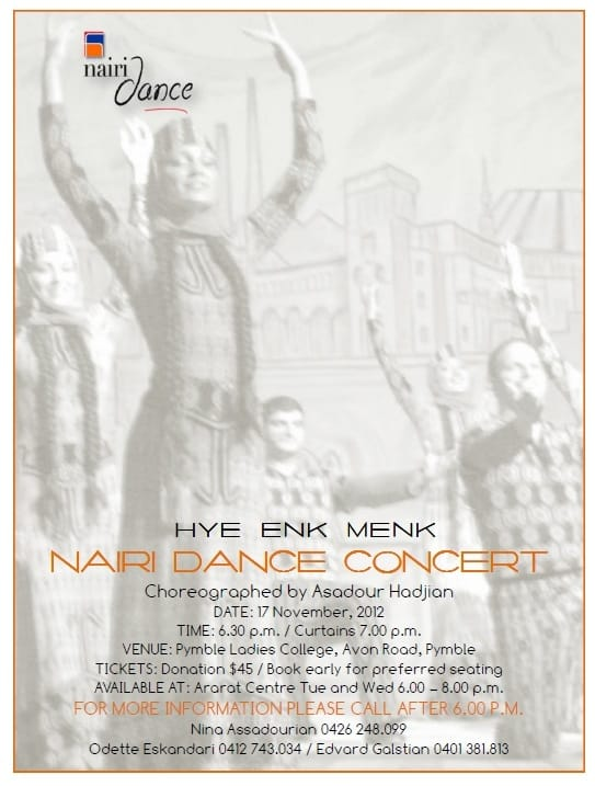 Nairi Dance Group End of Year Concert