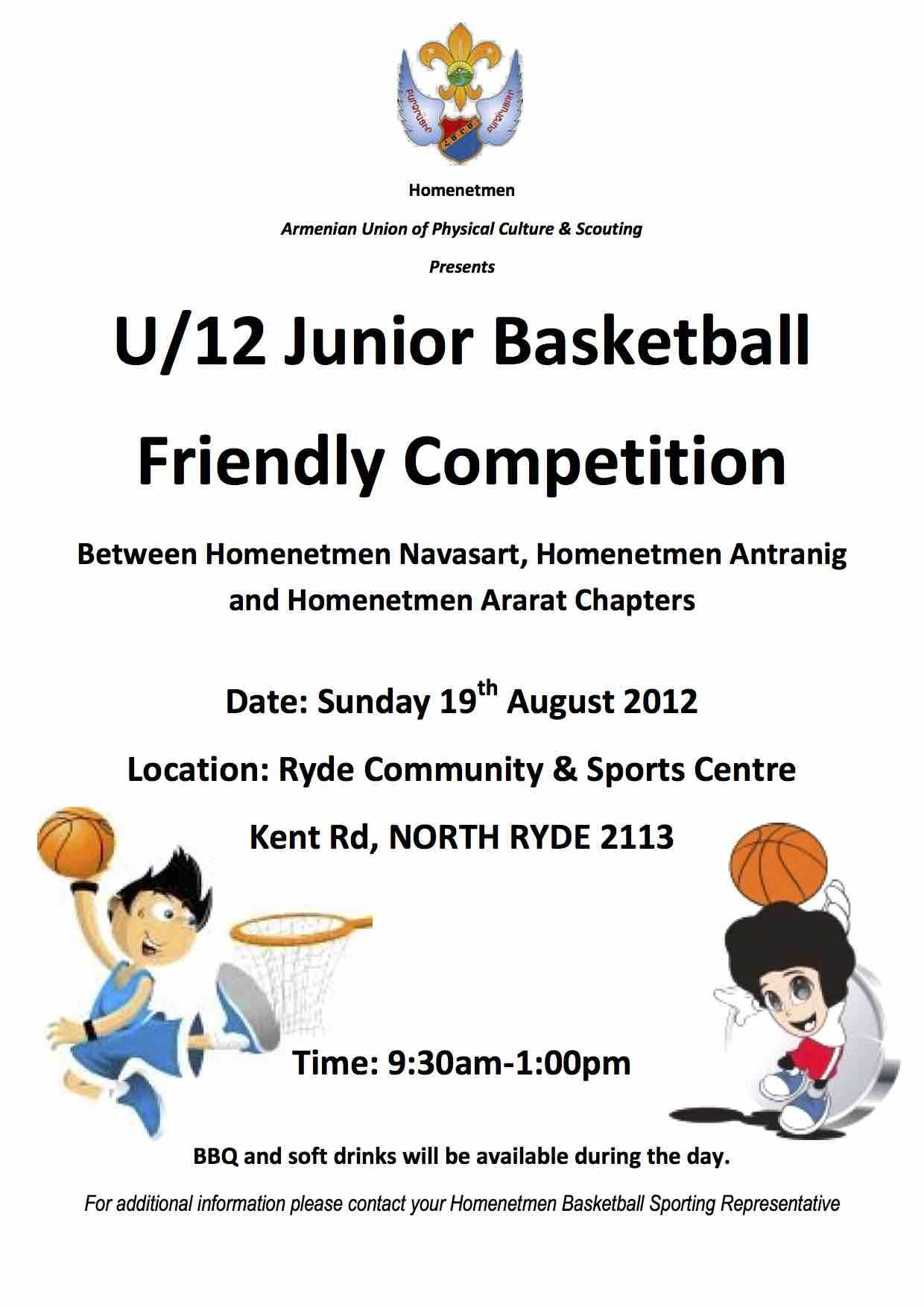 homenetmen_junior_basketball_flyer