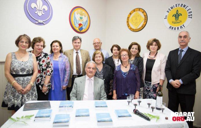 Ararat Goukazian Book Launch